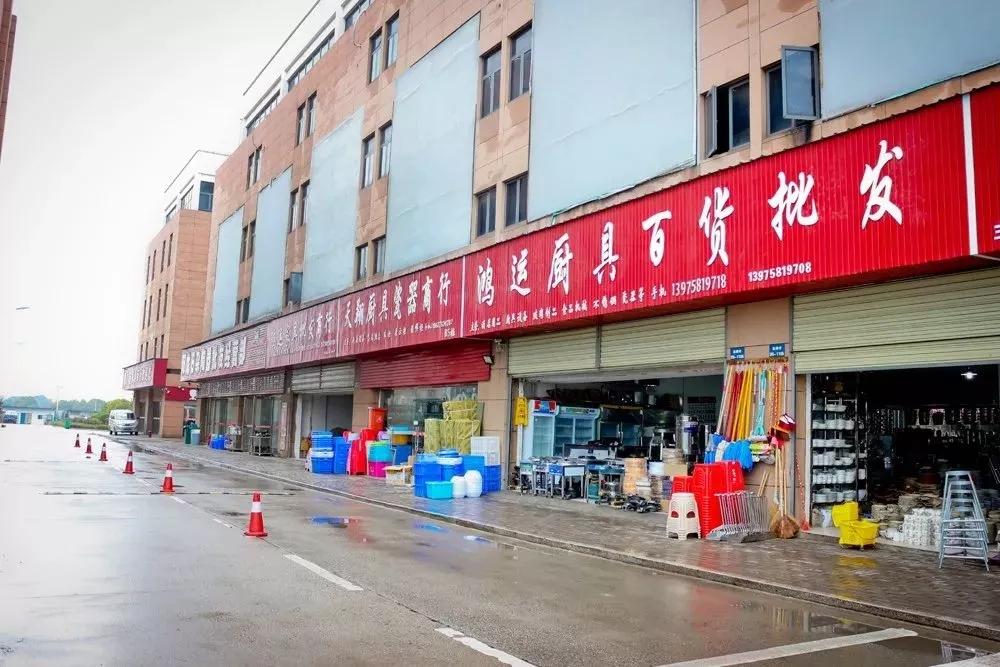 湘潭:买厨具就到湘潭义乌市场