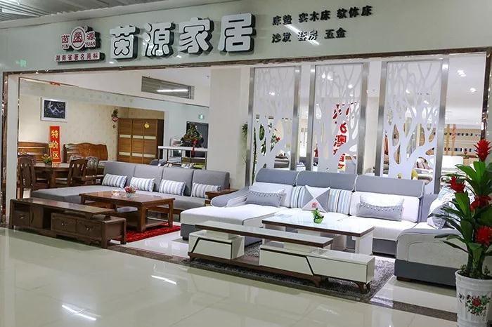 家具广场|质量好、价格实、款式新湘潭义乌茵源家居欢迎您!