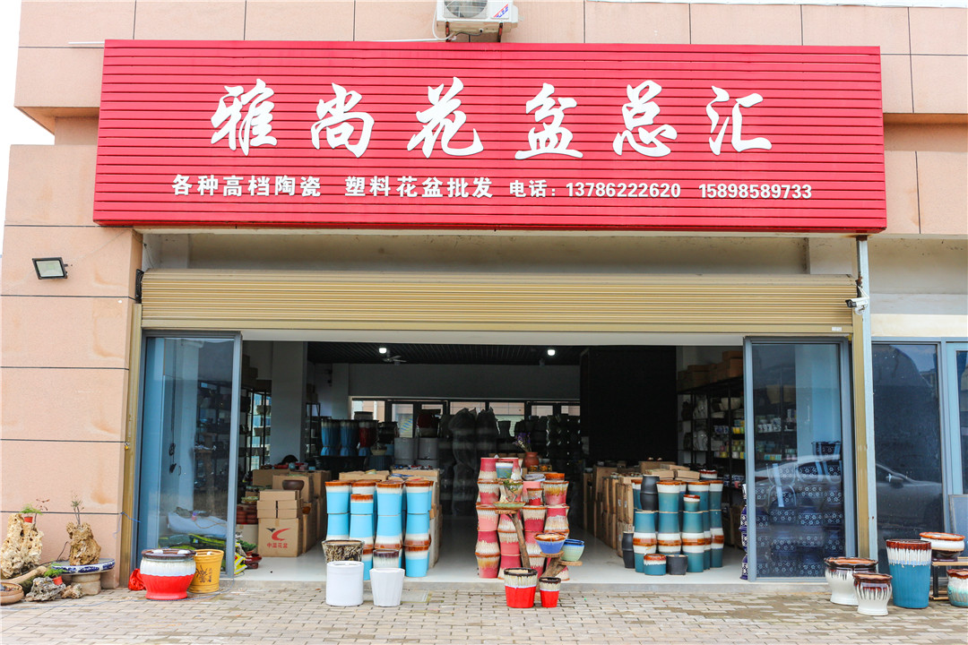 湘潭義烏雅尚花盆總匯