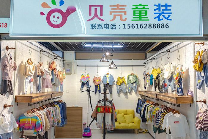 【新店开业】不一样的童装,不一样的童年!